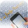 SMS-Battle Image