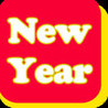 2012 New Year Pack Vol.6 Image