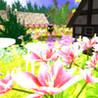 3D Garden Image