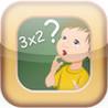 School Math Image