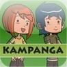La aventura de Kampanga en castellano Image
