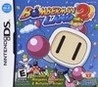 Bomberman Land Touch! 2 Image