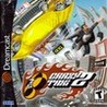 Crazy Taxi 2 Image