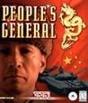 People's General Image