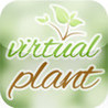 Virtual Plant Image