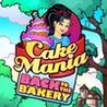 Cake Mania: Back To The Bakery Image