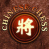 Chinese Chess HD (2012) Image