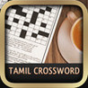 Tamil Crossword Image