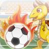 Dragon Soccer Image
