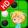 Othello for Kids HD Image