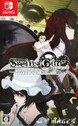 Steins;Gate Elite Product Image