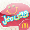 McDonald's Happy Apples HD Image