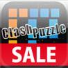 Clash Puzzle Image
