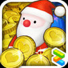 Coin Rush for Christmas Image