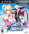 Ar tonelico Qoga: Knell of Ar Ciel Image