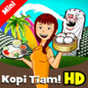 Kopi Tiam HD mini Image