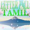 Letter Fall Tamil: Dravidian Image
