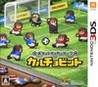 Nintendo Pocket Football Club Image