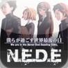 N.E.D.E Image