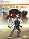 Lode Runner: Skill Image