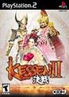 Kessen II Image
