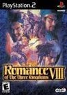 Romance of the Three Kingdoms VIII Image