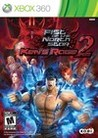 Fist of the North Star: Ken's Rage 2 Image