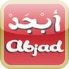 Abjad City for iPad Image