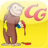 Curious George Coloring Book Image
