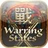 Warring States Image