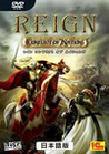 Reign: Conflict of Nations Image