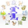 Oriental Zodiac Mongol Puzzle Image