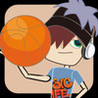 Ball Challenge. Image