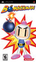 Bomberman Image