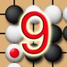Go 9line Image