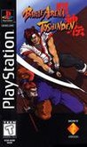 Battle Arena Toshinden Image