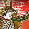 SAMURAI BLOODSHOW :  les vagues blanches, les nuages rouges Image