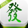 Shanghai Mahjong Deluxe Image