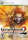 Samurai Warriors 2 Image