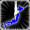 Nihon no Arasoi Image