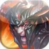 Demonrock: War of Ages Image