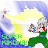 Super Kikoha! Image