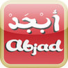 Abjad City for iPhone Image