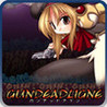 GundeadliGne Image