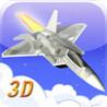 3D iPlane - Pro Image
