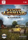 Panzer Command: Kharkov Image