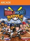 MLB Bobblehead Battle Image