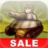 Toy Tanks Image