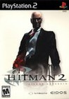 Hitman 2: Silent Assassin Image