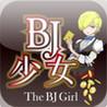BJ Shoujo Image